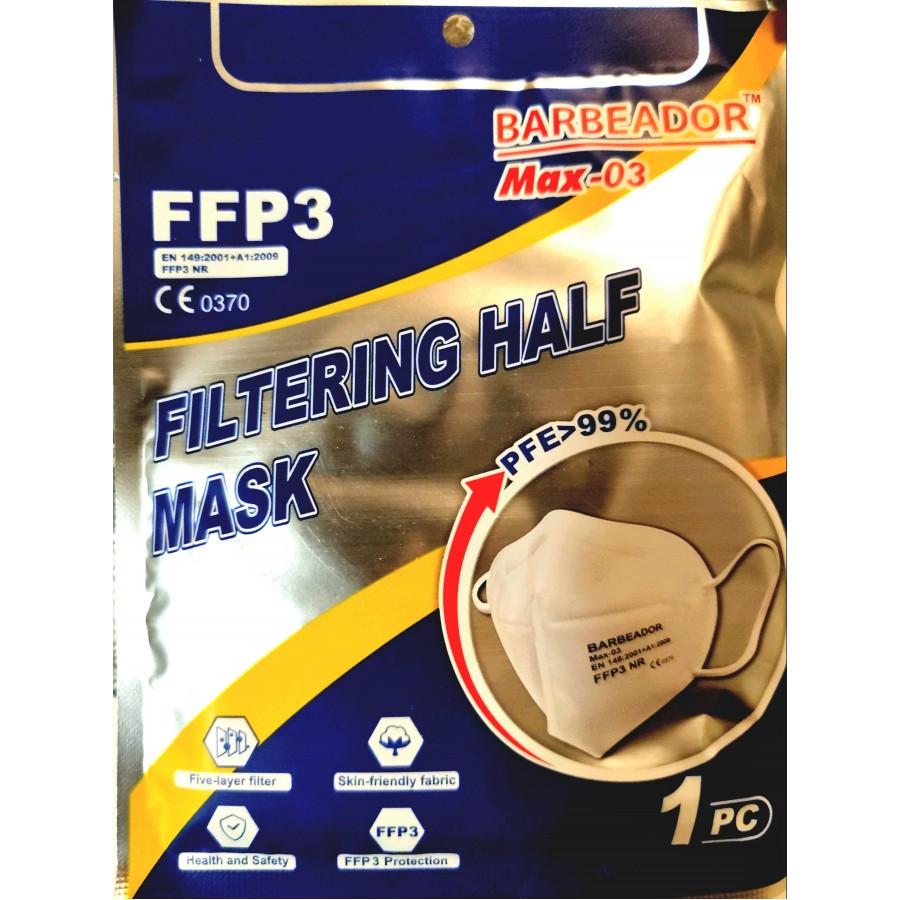 Μάσκα υψηλής προστασίας FFP3 NR  PFE >99% πιστοποιημένη 1 ΤΜΧ